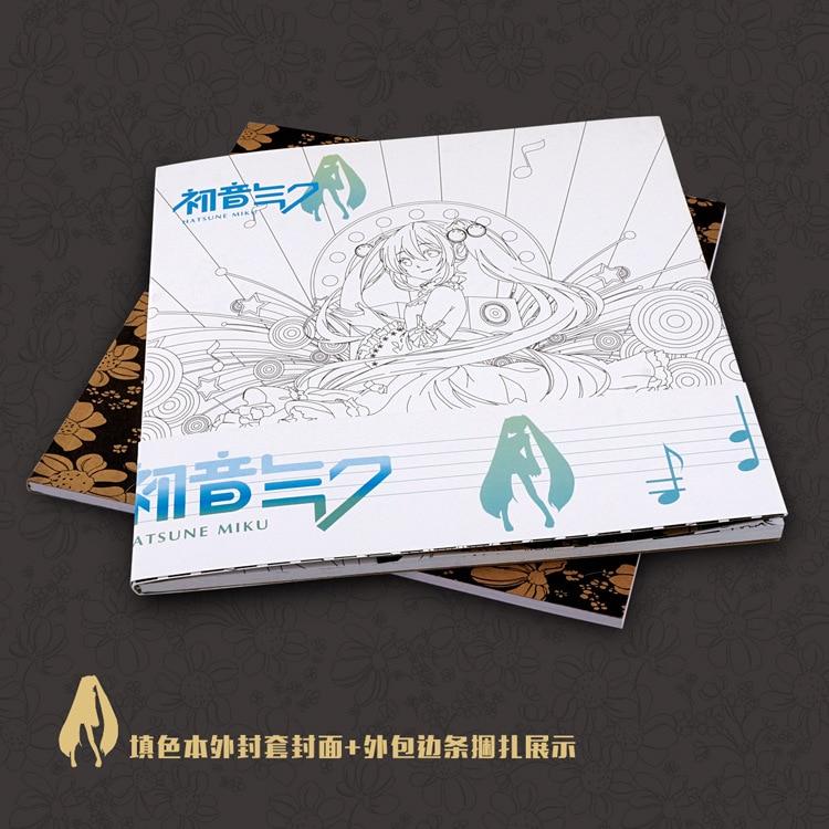 72 páginas Hatsune Miku libro de colorear para adultos Relieve estrés Graffiti pintura libro de dibujo