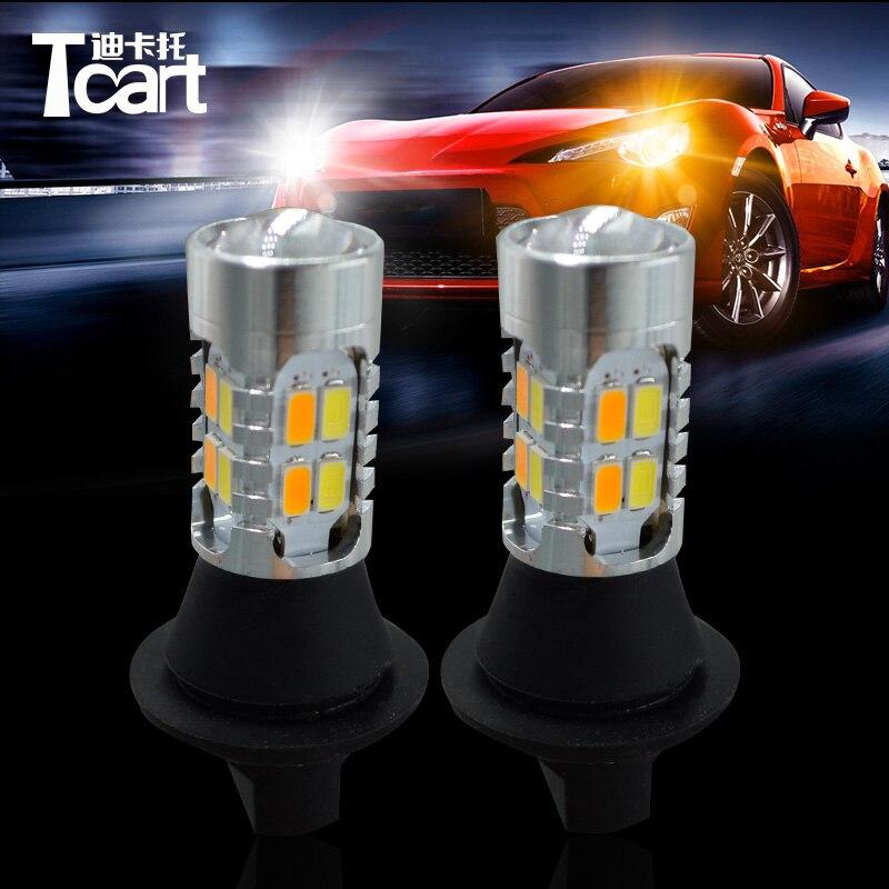 Tcart 2pcs Car DRL Daytime Running Lights Turn Signals Auto Led Bulbs White+Golden Lamps WY21W 7440 For Suzuki Grand Vitara 2007