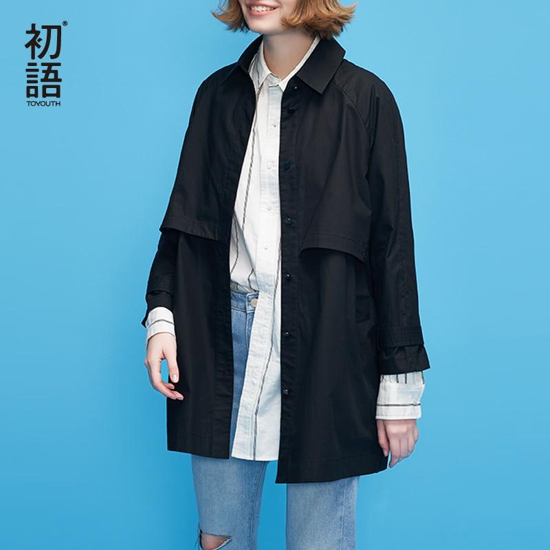 Toyouth outono sólido trench coat feminino casual estilo britânico casaco solto colarinho feminino outerwear único breasted abrigos mujer