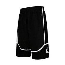 Marque SANHENG hommes Short de Basket-ball séchage rapide court Basket-ball Style américain rue tricoté Sport Shorts pantalon panier 316