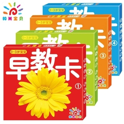 Chinese English Early Learning cards for baby age 0-3 ,children's enlightenment books card, math cards with picture,set of 4 box