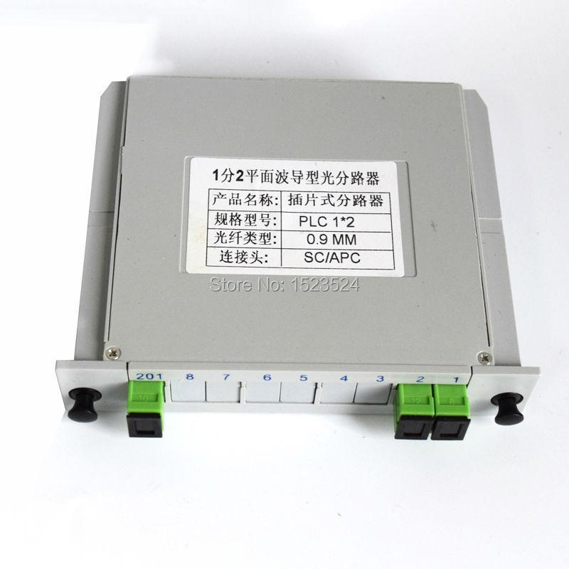 Envío gratis 1x2 LGX caja de tarjeta de Cassette inserción SC/APC PLC módulo divisor 1:2 2 puertos fibra óptica PLC divisor