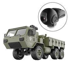 LeadingStar 1/16 пульт дистанционного управления для автомобиля FY004, части холщовой камеры для FY004A