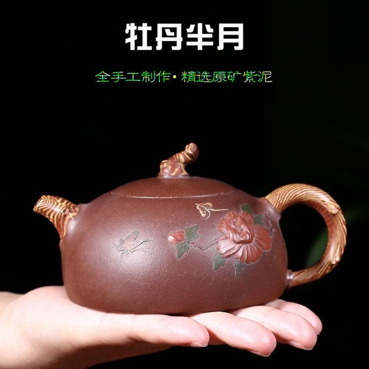 Yixing maceta de arcilla púrpura artesanal, hecha de tetera de arcilla púrpura y juego de té con arcilla púrpura, peonía y arcilla púrpura de media luna