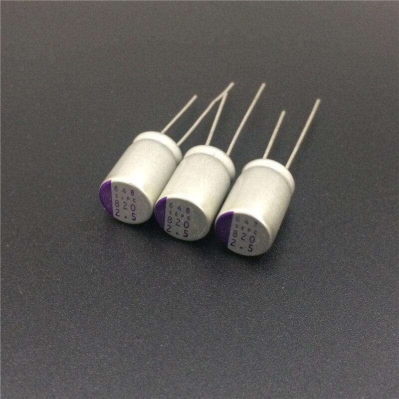 10 шт. 820 мкФ 2,5 V SANYO OS-CON SEPC 8x13 мм Ультра низкий ESR 2.5V820uF для материнской платы твердотельных конденсаторов