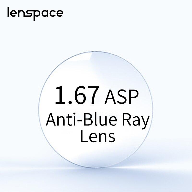 1.56 1.61 1.67 1.74 مكافحة الأشعة الزرقاء رؤية واحدة شبه كروية عدسات طبية وصفة طبية تصحيح الرؤية عدسة الكمبيوتر القراءة