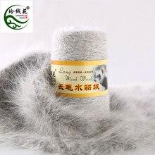 Laine de vison spéciale authentique   Pull, Lingcheng Court, laine de vison, tricoté à la main, laine écharpe moyenne épaisse
