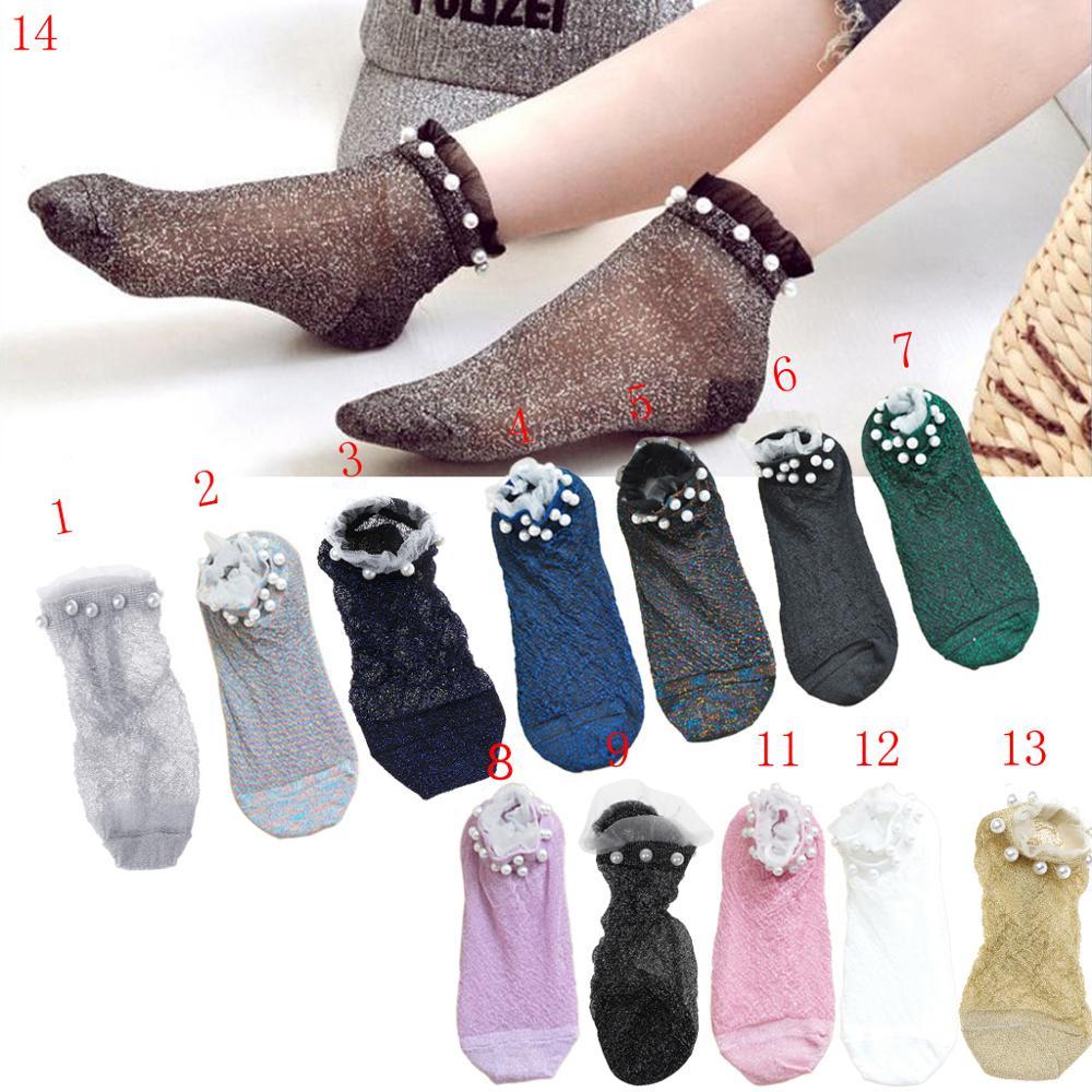 Calcetines de mujer transparentes ultrafinos de cristal sedoso falso corto de perlas calcetines al tobillo brillantes