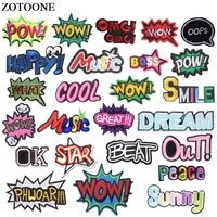 zotoone embroidered letter patches for clothes iron on letters ptch stickers applique diy jeans iron sticker for clothing d