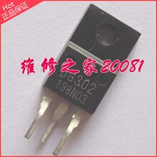 1 pcs/lot DG302 302 TO-220F