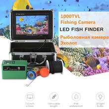 "15M / 30M 1000TVL Fish Finder Underwater Fishing Camera Kit 7"" Inch Monitor Infrared Fishfinder Fishing Video Camera EU /US Plug"