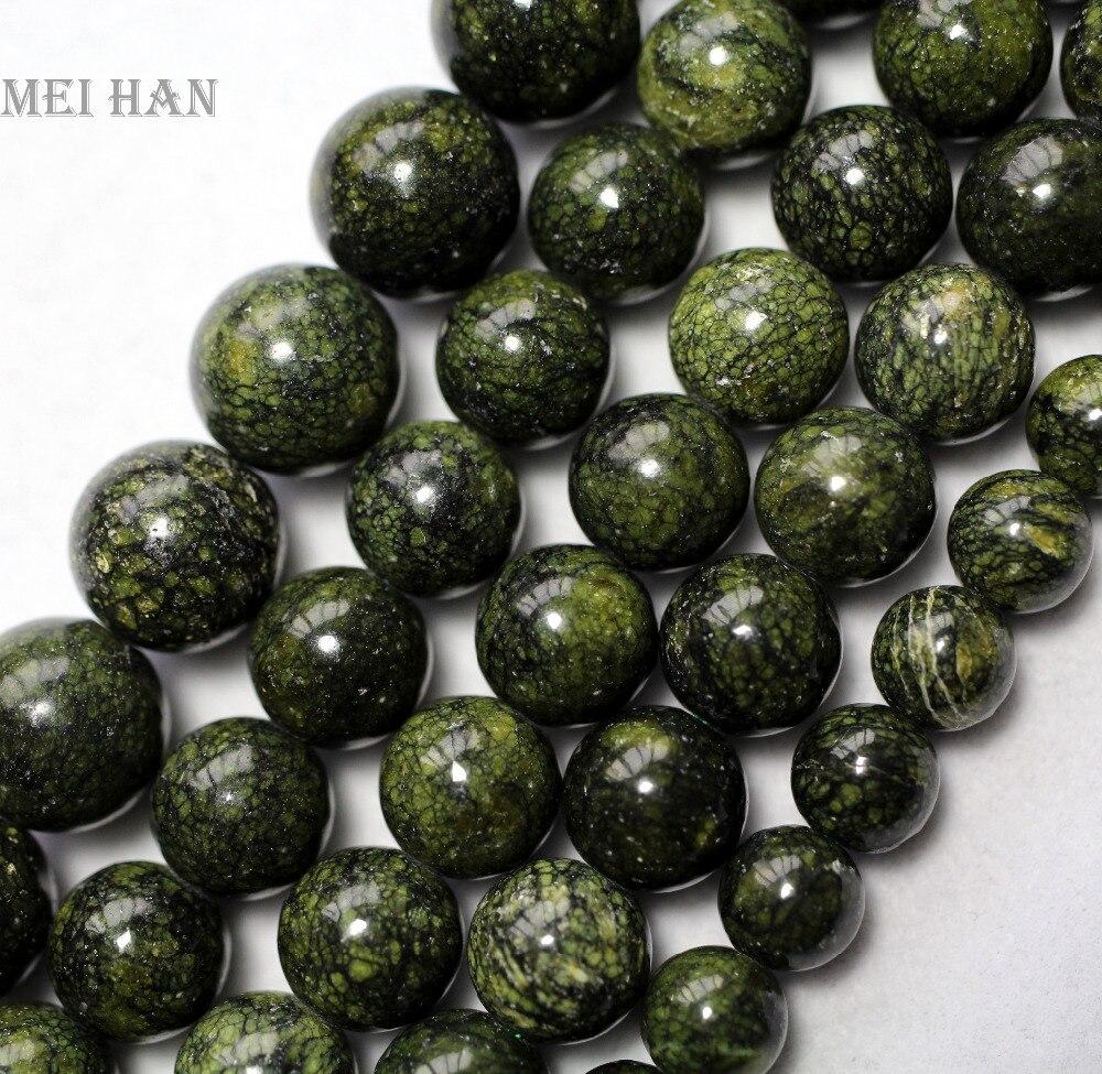 Meihan envío gratis (3 hebras/juego) Cuentas redondas de piedra serpentina rusas naturales de 6mm para el diseño de la fabricación de joyas