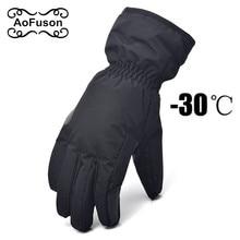 Guantes de Snowboard de esquí. Unisex al aire libre a prueba de viento impermeable transpirable Invierno Caliente esquí ciclismo nieve felpa guante S-XXL