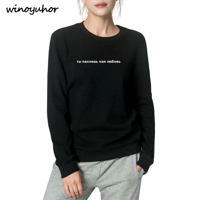 Sudadera a la moda para mujer, sudaderas con capucha de manga larga, inscripción rusa sudaderas con estampado de letras, jersey para mujer