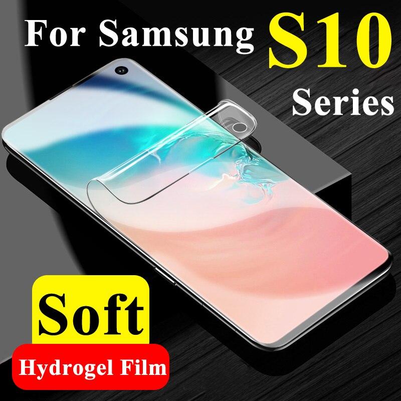 Мягкий протектор экрана для Samsung Galaxy S10 plus Защитная пленка для sumsung s10e lite tpu Гидрогелевая пленка 10s 10e 10 e s10plus дисплей