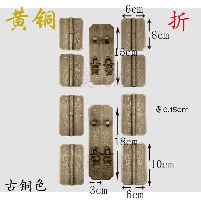 [Haotian حذاء نباتي] أثاث Ming and Qing ، خزانة كتب صينية عتيقة بمقبض نحاسي طقم لوتس