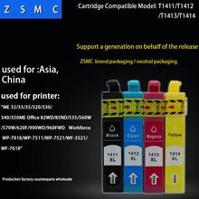 4 pièces compatible epson 141 t1411 cartouche dencre pour me32 me33 me330 me350 me office 620f 900wd imprimante
