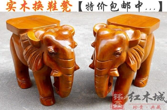 Banqueta de elefante Nanmu, cambio de zapatos, taburete, taburete de descanso, banqueta de elefante, tallada en madera, Casa de la suerte