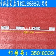 Neue original 10 stücke led-hintergrundbeleuchtung bar für KONKA KDL39SS662U 35018339 327mm 4 LEDs (1 LED 6 V)