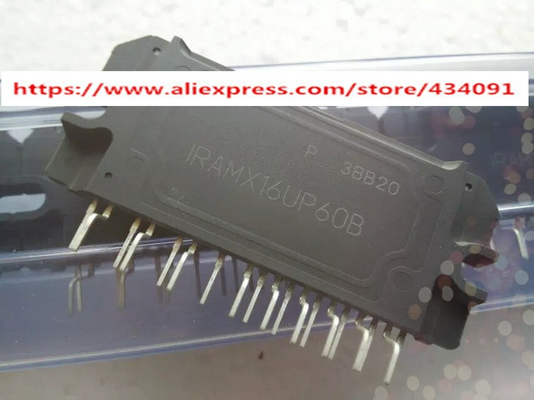 Envío Gratis nuevo IRAMX16UP60B