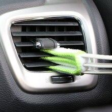 Автомойка Carmilla из микрофибры Чистящая Щетка Для Honda Для Suzuki для Citroen для Hyundai Seat Lada Opel для Volvo Mazda Kia