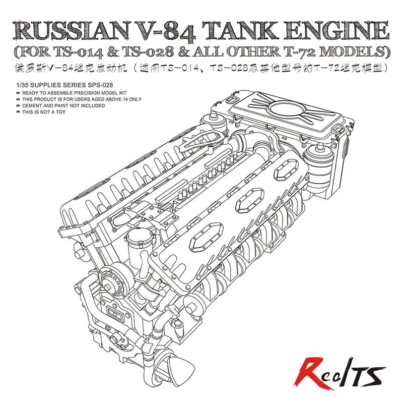 Meng Model SPS-028 1/35 Russian V-84 Tank Engine for TS-014/028 & T-72 Models
