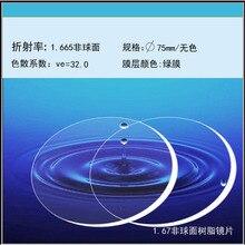 Lentille claire en résine 1.67 Index   Lentille à revêtement réfléchissant HMC UV, lunettes optiques progressives presbyte myopie, lentille Anti-bleue