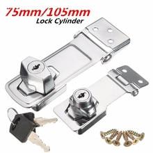 Loquet de sécurité autobloquant acier inoxydable   75mm/105mm, agrafe 2 clés serrure placard cadenas porte/hangar/porte/Van serrure