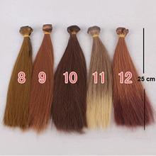 25cm de couleur naturelle cheveux blonds bruns BJD pour poupée blythe pour perruques de poupée faites à la main