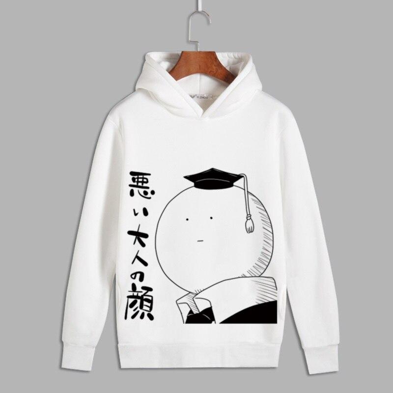 High-Q Unisex Anime Cos asesinato aula korosensei Casual Sudadera con capucha sudaderas chaqueta abrigo Jersey