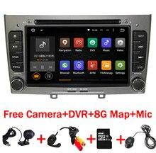 Unité tête stéréo Wifi carte 4G SD   Appareil multimédia, Piano gris 2din, Android 9.0, Navigation DVD, pour Peugeot 408 308 308SW