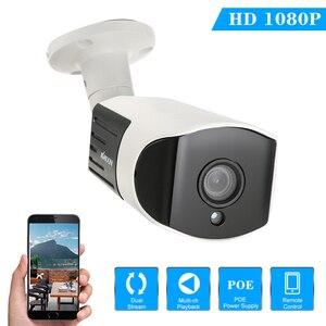 "1080P POE IP Camera 2.0MP 3.6mm 1/2.8"" CMOS P2P Onvif Night View IR-CUT Motion Detection Waterproof Phone APP Control"