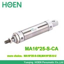 MA16 * 25-S-CA série MA 1,5mpa 1/8