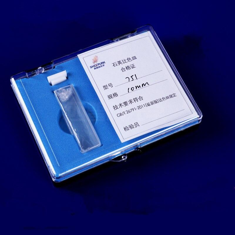 2Pcs 10mm Path Length JGS1 Quartz Cuvette Cell With Lid For Spectrophotometers 2pcs jgs1 melt quartz cuvette with lids 2mm spectrometer cell cuvette sided translucent with ptfe lid with box package