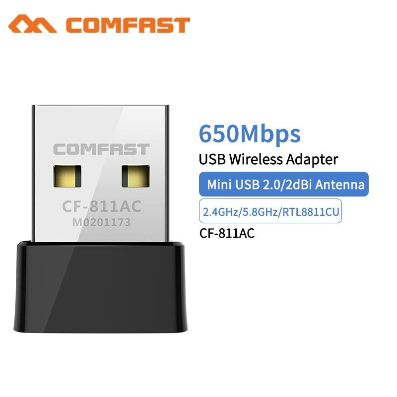 Беспроводной USB Wi-Fi адаптер Comfast CF-811AC, 650 Мбит/с, приемник 2,4 + 5 ГГц, USB Wi-Fi 802.11n/g/b/ac сетевая карта для ПК, Wi-Fi-ключ
