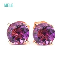 natural amethyst silver earring round 6mm6mm tiny and lovely deep purple color 925silver and rose gold plated