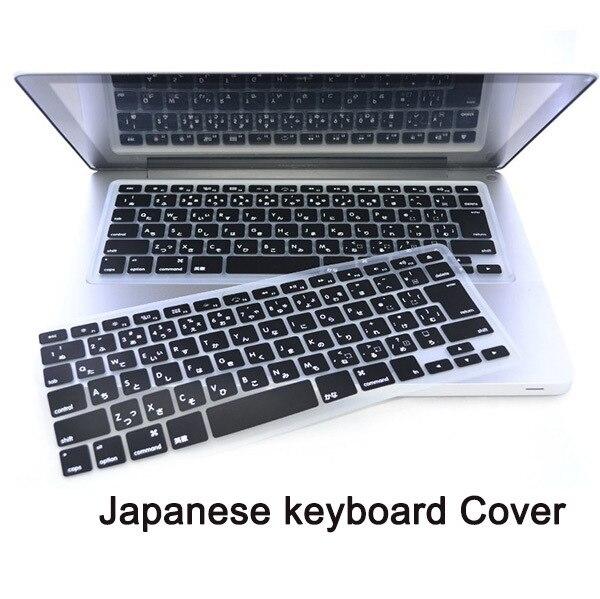 Японский английский японский JP чехол для клавиатуры Macbook Air Pro Retina 13 15 17 протектор для Mac book клавиатуры