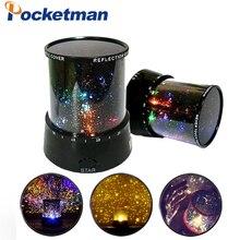 Étoile éclairage lampe LED romantique chambre rotative Cosmos étoiles projecteur veilleuse étoilée lune ciel pour enfant noël