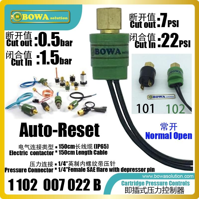 مفاتيح ضغط خرطوشة مدمجة وخفيفة الوزن ، خيار كبير للتحكم في نسبة الضغط لمعدات درجة الحرارة المنخفضة