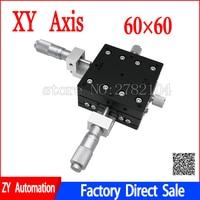 XY ציר 60*60mm זמירה תחנת ידנית פלטפורמת עקירה ליניארי שלב הזזה שולחן LY60 XY60 צלב רכבת ultra -דק