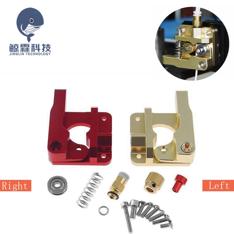 3D Printer Parts MK8 Extruder Aluminum Alloy Block Bowden Extruder 1.75MM Filament Extrusion For MK8 CR10 CR-10S Ender 3 Pro