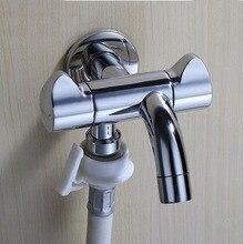 Robinet de salle de bains pour machine à laver   Mitigeur de salle de bains, en cuivre, 1 entrée et 2 sorties, balai à franges mural, robinet deau multifonctionnel
