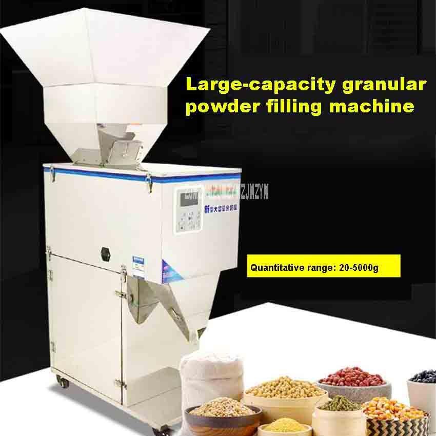20-5000G Large-capacity Packing Machine MG-5000 Granule Powder Rice Grain Nut Food Quantitative Filling Machine 110V/220V 350W