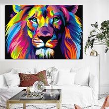 Toile de peinture abstraite aquarelle Lion Animal   Affiche de dessin animé, impression Pop Art, tableau artistique mural moderne, pour chambre denfants, décor nordique