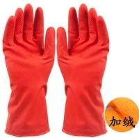 wholesale 2 pclot plus velvet short dishwashing gloves thickening latex housework gloves waterproof warm gloves