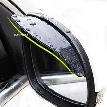 Стайлинг автомобиля зеркало заднего вида Дождь бровей для Chevrolet Cruze Aveo Captiva Trax Epica Sail Orlando Lacetti