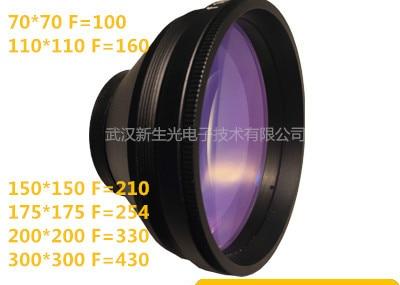 Marcador láser Campo de fibra óptica MirrorScanning LensFlat campo de enfoque MirrorOptical Fiber Field MirrorOptical
