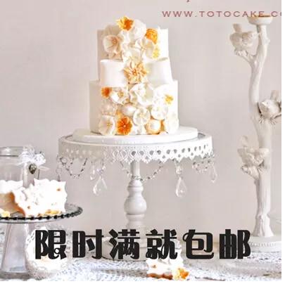 Średnica 25/22 cm biały metalowa patera na tort ciasto dekorowanie narzędzia szklana taca do dekoracji ślubnych boże narodzenie dekoracje DGP006