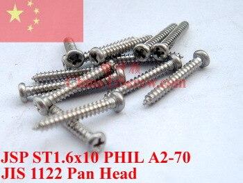 Tornillos de acero inoxidable ST1.6x10 cabeza de sartén Phill auto Tapping pulido ROHS 100 piezas