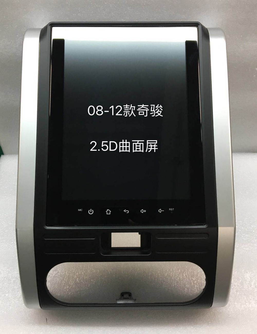 Reproductor multimedia de coche Chogath con pantalla vertical de 10,4 pulgadas, Radio de coche quad core, reproductor de navegador GPS para x-trail 2008-2012 wtih usb
